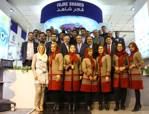 بیست و ششمین کنگره سراسری انجمن چشم پزشکی ایران