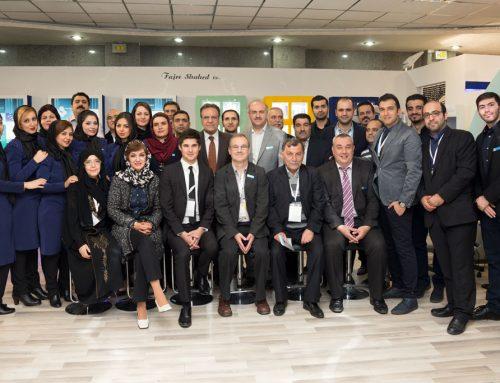بیست و پنجمین کنگره سراسری انجمن چشم پزشکی ایران