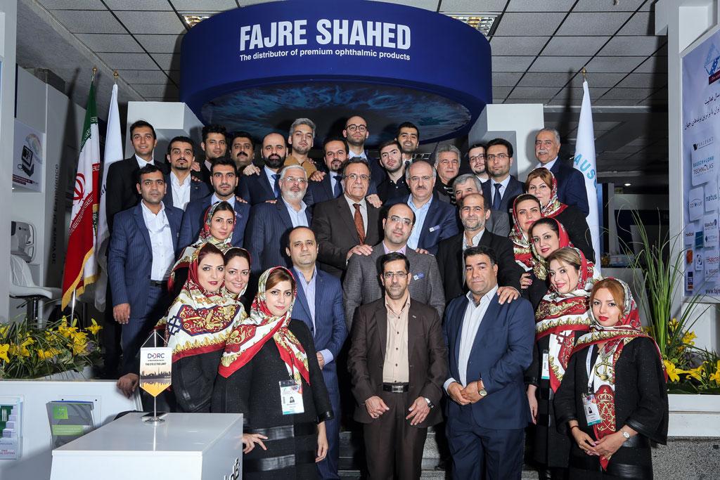 بیست و هفتمین کنگره سراسری انجمن چشم پزشکی ایران